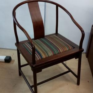 chaise rayée