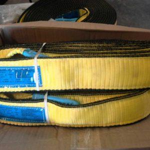 sling 75